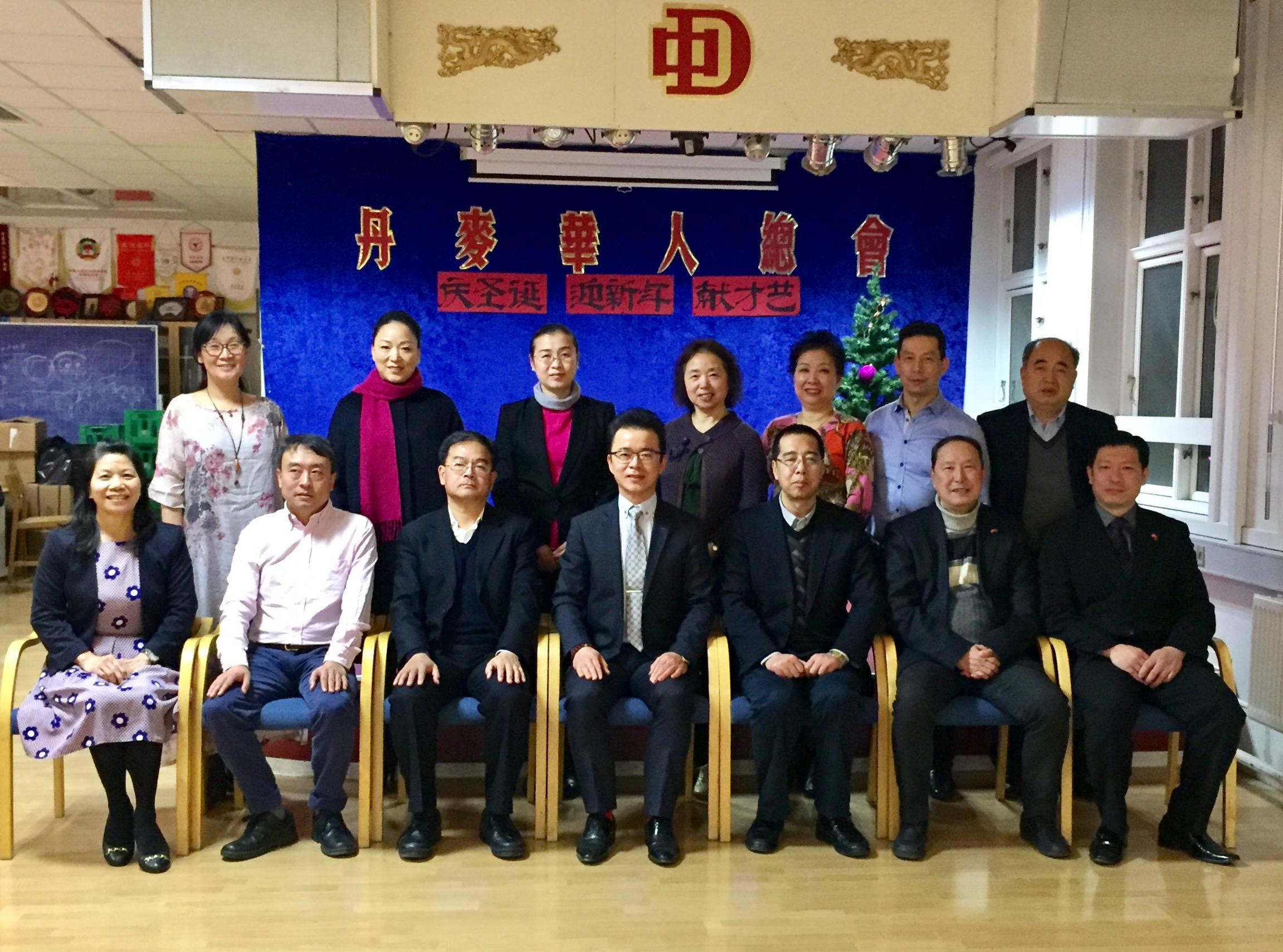 中国致公党北京市委员会刘学增秘书长一行六人访问丹麦华人总会