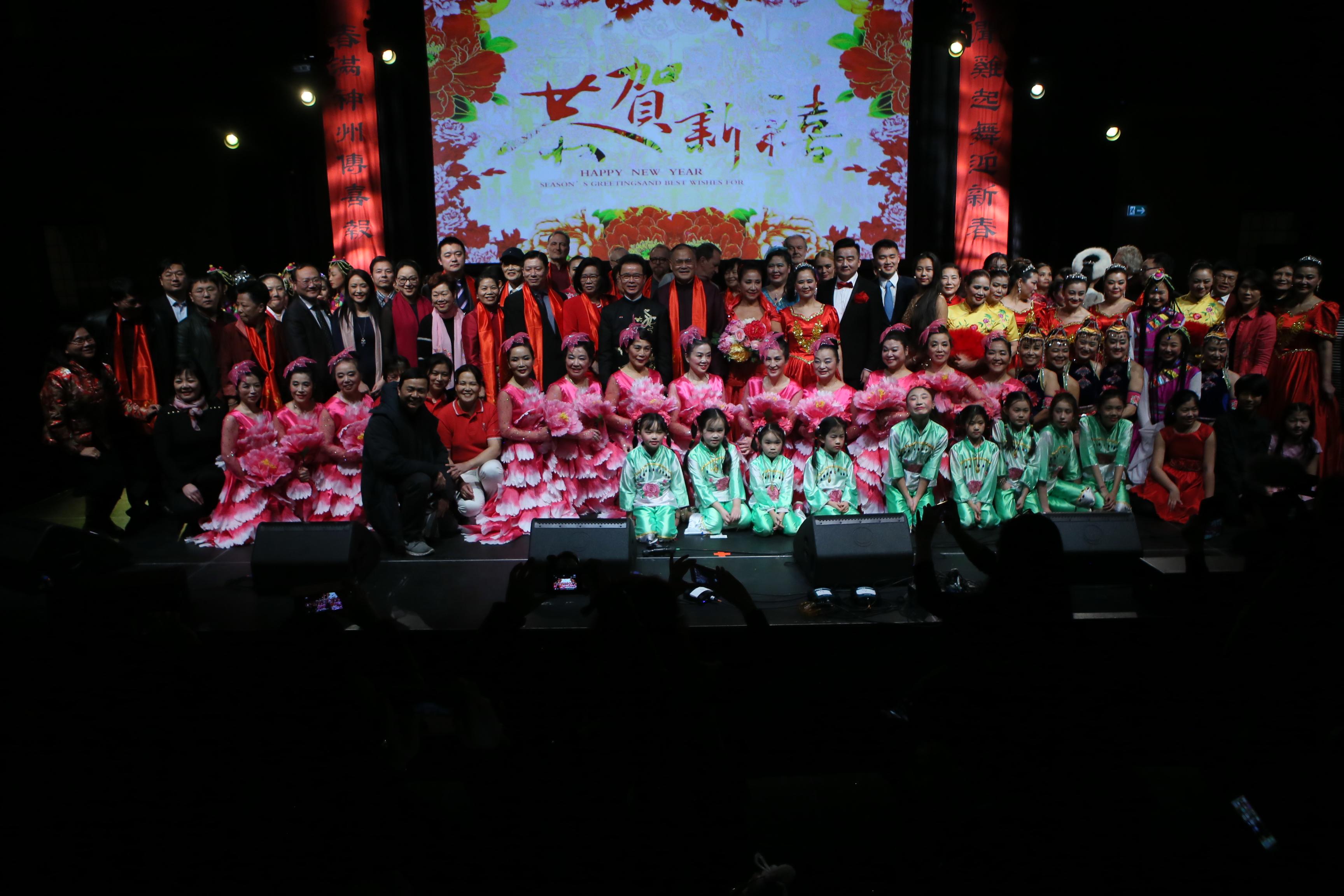 丹麦侨学界隆重举行庆新春活动